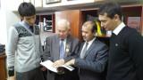 Taniqli olim xotirasiga: professor Rabbanaqul Avezov