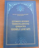 """Опубликован """"Ijtimoiy-siyosiy terminlarning qisqacha izohli lug'ati"""""""