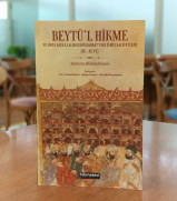 """""""Bayt ul-hikma va undagi o'rta osiyolik olimlarning faoliyati"""" nomli monografiyasi turk tiliga tarjima qilindi"""
