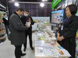 Проводится форум по коммерциализации научных разработок