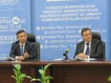 Состоялась пресс-конференция, посвященная научной деятельности Института ядерной физики