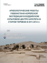 A book on archaeological research in Karatepe has been published