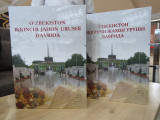 Издана книга-альбом «Узбекистан в годы Второй мировой войны»
