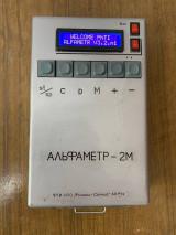 Radiometrlar Olmaliq kon metallurgiya kombinatiga yetkazib berildi