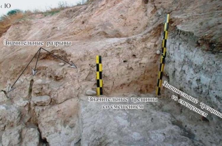 Archeoseismological studies in Uzbekistan