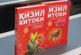 Пресс-конференция посвященная проводимым исследованиям при подготовке нового издания Красной книги Узбекистана