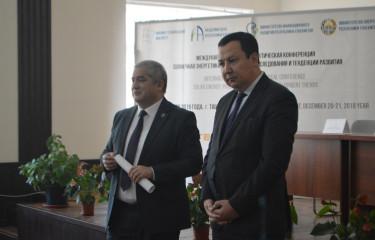 """Международной научно-практической конференции """"Cолнечная энергетика: приоритетные исследования и тенденции развития"""""""
