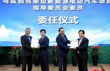"""O'zbekiston delegatsiyasi Xitoyning """"Henan Suda Electric Vehicles Technology Co., Ltd."""" kompaniyasida"""