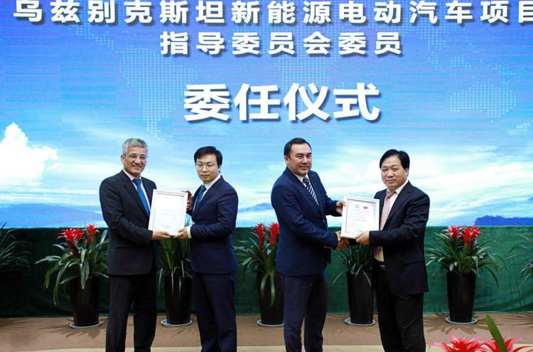 "Делегация Узбекистана в китайской компании ""Henan Suda Electric Vehicles Technology Co., Ltd."""