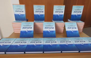 """""""Xalqaro terminelementlarining izohli-illyustrativ lug'ati"""" taqdimotidan fotolavha"""