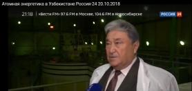 Атомная энергетика в Узбекистанe