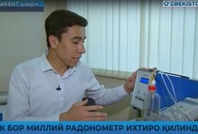 В институте Академии наук Узбекистана разработан отчественный радонометр