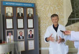 Деятельность Института ядерной физики - пресс-тур