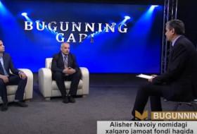 Аlisher Navoiy nomidagi xalqaro jamoat fondi haqida