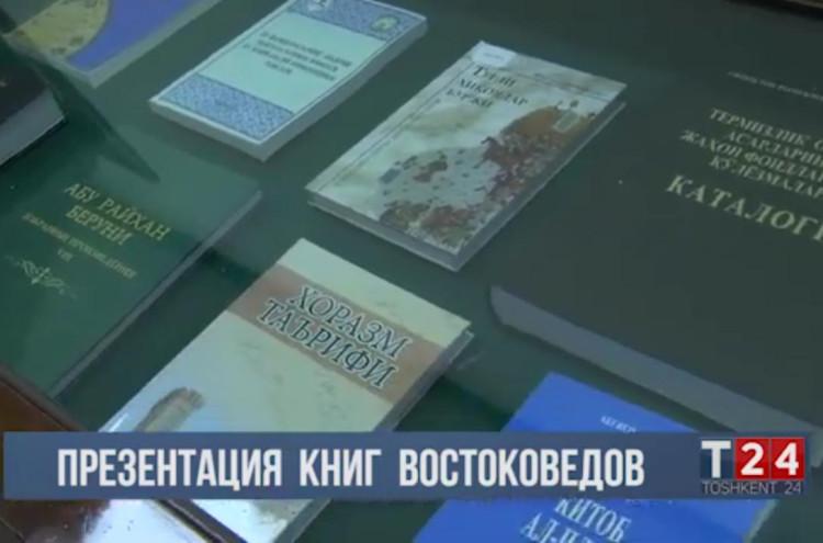 Состоялась пресс-конференция по публикациям Института востоковедения