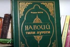"5 jildlik ""Navoiy tili lug'ati' tuzilmoqda"
