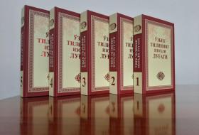 """O'zbek tilining izohli lug'ati"" yangi tahrirda - f.f.n. Abduvahob Madvaliyev"