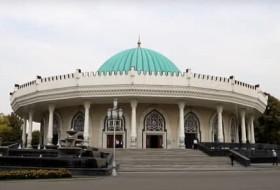 Государственный музей истории тимуридов Академии наук