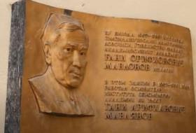 O'zR FA G'.O.Mavlonov nomidagi Seysmologiya instituti